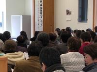 平成29年度西遊佐地区婦人会総会開催