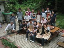 2008年蔵王ぷらとー祭ありがとう