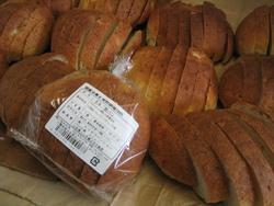 玄米ご飯パン