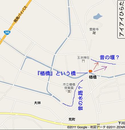 平田町楢橋の自生地