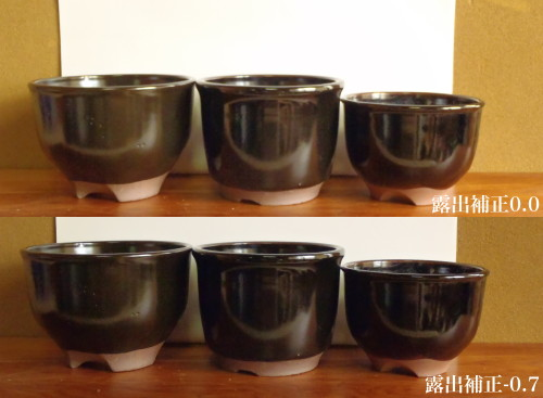 伝市鉢 釉薬鉢