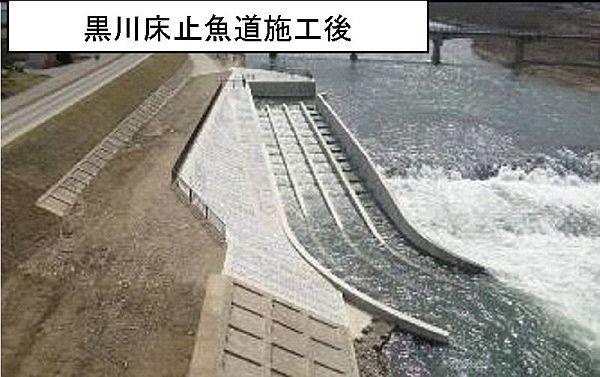 赤川水系再生への働き