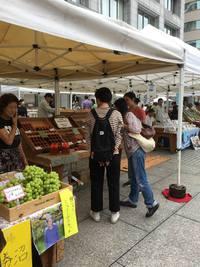 ファーマーズ・マーケット Farmers Market