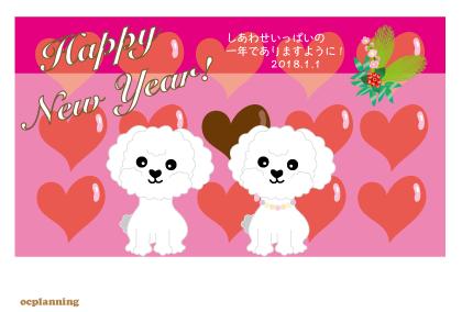 可愛いキュートな犬のイラスト年賀状テンプレート戌年2018