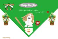 あけおめオモシロ犬 戌年のデジタル年賀状動画13 & 野球年賀状