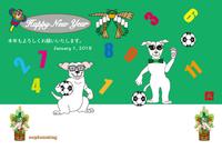 2018戌年の 面白あけおめ犬 連絡ちょうだいdog&cat 14  サッカー年賀状