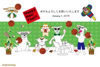 2018 戌年 の 面白あけおめ ダンス 犬 12 バスケット年賀状テンプレート