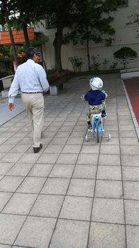 自転車挑戦中