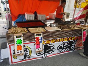 日本の出店屋台