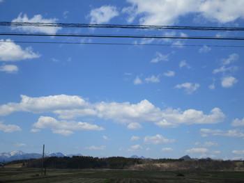 新庄から見た山