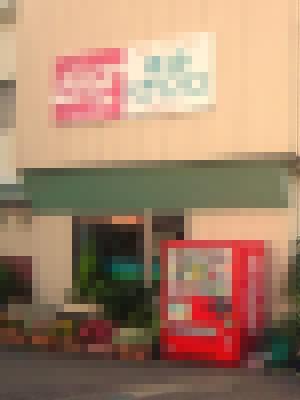 花ドラ(庄内町)