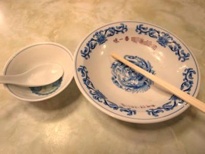 精華飯店(新庄市)
