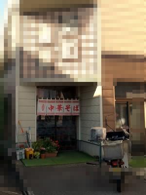 北町食堂(新庄市)