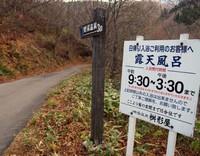 理想と現実 2014/11/05 05:11:00