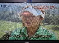 山形の美女ゴルファー