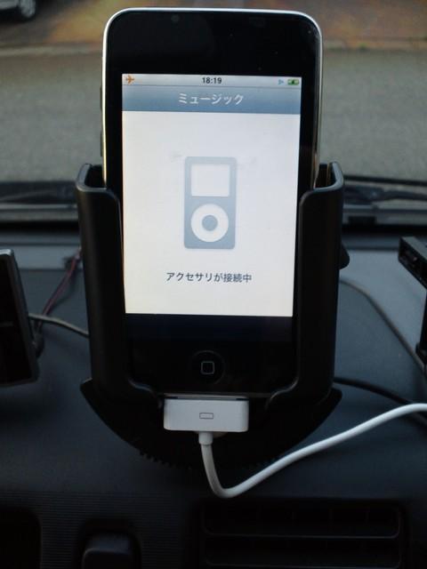 iPodケーブルショート化