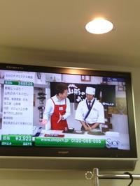 7月3日 ショップチャンネル17時~