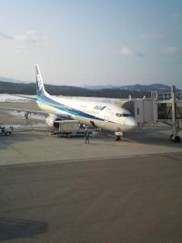庄内空港にて・・・・