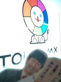 11月18日 東京MXテレビ