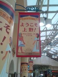 THE エジプト「ツタンカーメン」