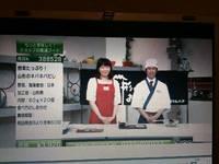 ショップチャンネル生放送