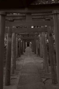 七曲山開運稲荷神社