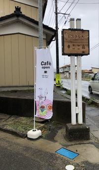 share cafe おおきな木♪