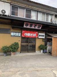 田代食堂☆