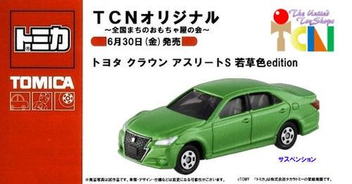 TCN_Tomica002_01