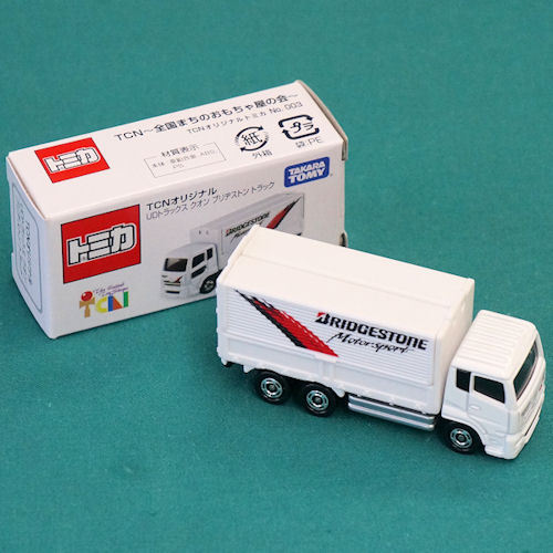 TCN_tomica3rd_003