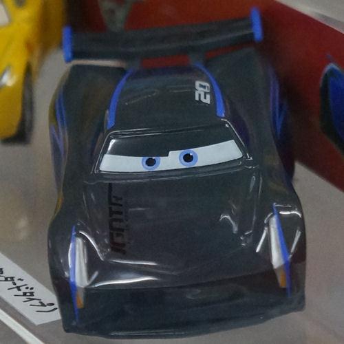 cars090301