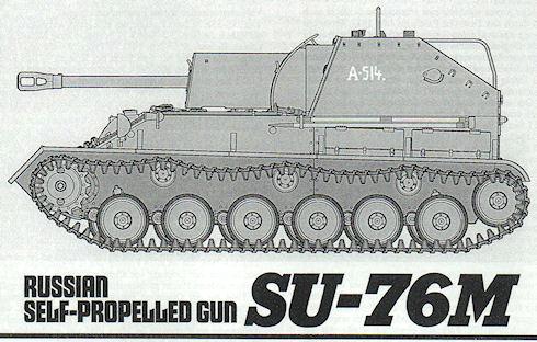 SU76M_01