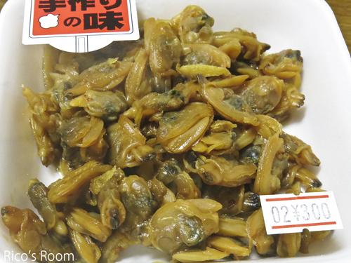 R 手作りお惣菜パラダイス♡『かほり惣菜』&第18回全国風サミットin庄内