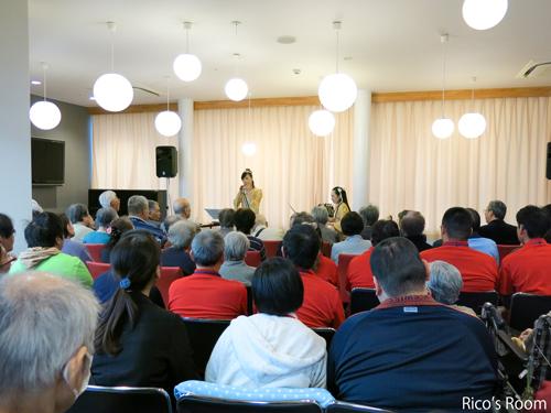 R NPO法人あらた&未来創造館『秋の音楽サロン』にルリアールで出演させていただきました♪