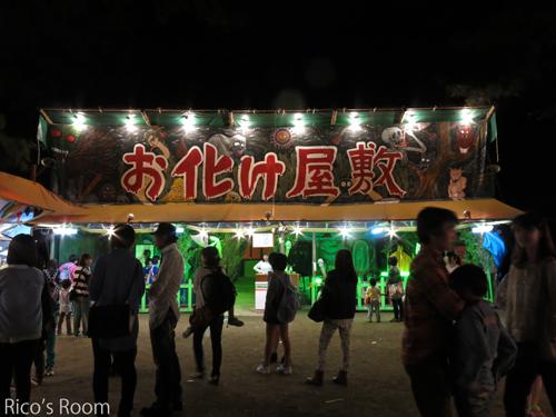 R 酒田まつり2014『立て山鉾の今昔』『カフェ&ジェラート モアレ』