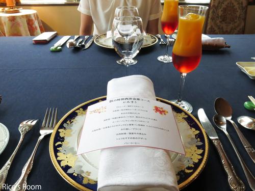 R『秋の特別西洋会席コース』フランス風郷土料理 ル・ポットフーで、定例会食会♪