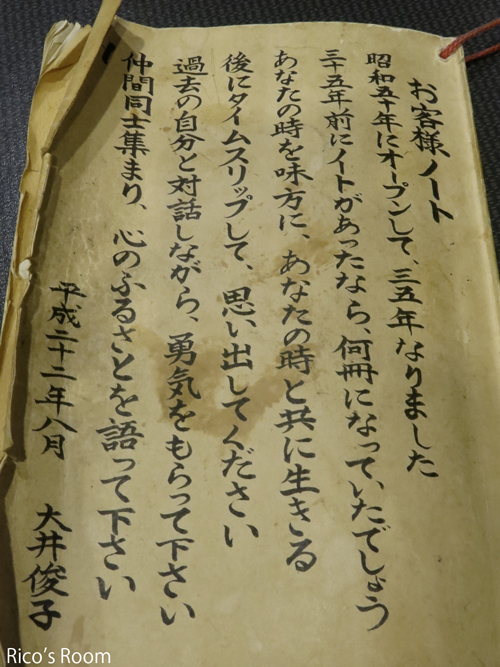R 焼肉『千山閣』(鶴岡城南町店)で、主人の誕生日祝いの巻♪