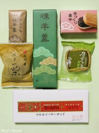 R 地元で買える『榮太棲』と『文明堂』のお菓子たち/マリーン5清水屋