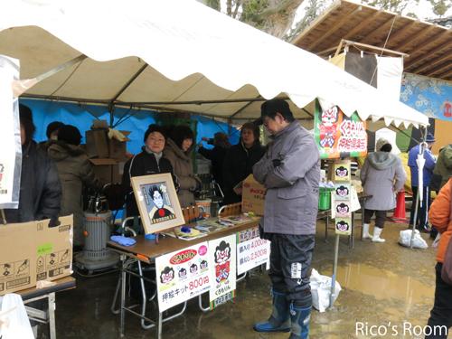 R 平成29年度『黒森歌舞伎正月公演2/15』本狂言『絵本太功記』へ行ってきました♪
