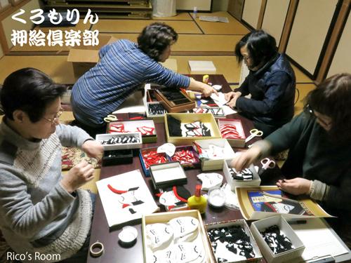 R 平成30年黒森歌舞伎正月公演へ本格始動!『くろもりん押絵倶楽部』&『黒森歌舞伎妻堂連中』へお邪魔させていただきました