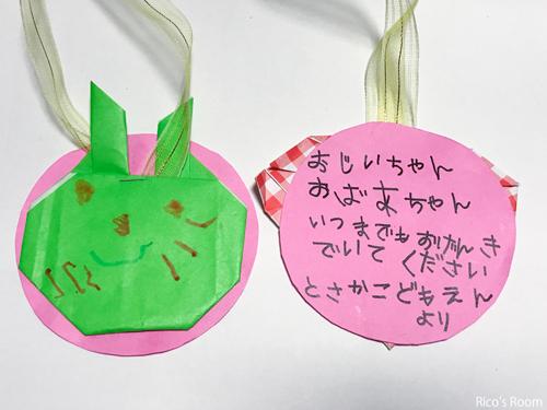 R 酒田市/十坂こども園主催『お達者クラブ』にて、ルリアールミュージックコンサートVol.2♪