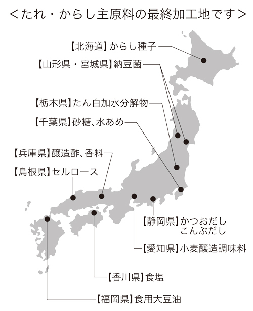 R 晴れてご報告をさせて頂きます!『黒森プレミアム納豆/黒森五人囃子』誕生!
