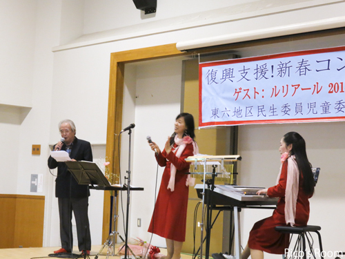 R 仙台『復興支援!新春コンサート』主催/東六地区民生委員児童協議会へ出演しました♪