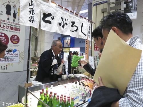 R 岡本光平現代書展『空海曼荼羅』&酒田発酵株式会社『どぶろく』