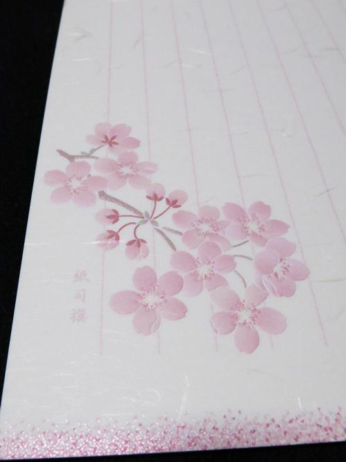 R『はるは桜/伊予和紙便箋』&『總光寺/土門秀明ギターライブ』