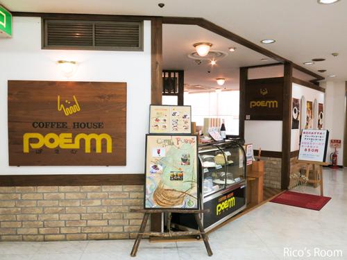 R 生パスタランチ!『きのこクリームパスタセット』ぽえむ酒田中町店