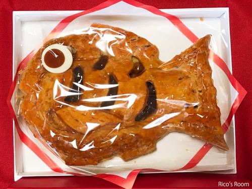 R My Birthday プレゼント♪『ダイソン クール』&『めで鯛 アップルパイ』