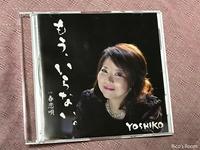 R 明日から、YOSHIKO&RICO 3DAYS 公演で、天童温泉に缶詰準備の巻♪