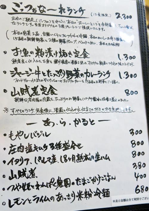R レストラン『やくけっちゃーの』特別企画/オクトバーフェスト2014にY&R出演♪
