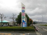 R 鶴岡・やまぶし温泉ゆぽか『手向お茶の間サロン』で、YOSHIKO&RICO歌謡ショー♪&『福湊庵』漬物バイキング♪